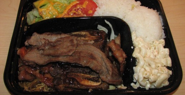 L&L Hawaiian BBQ Mixed BBQ Combo Plate