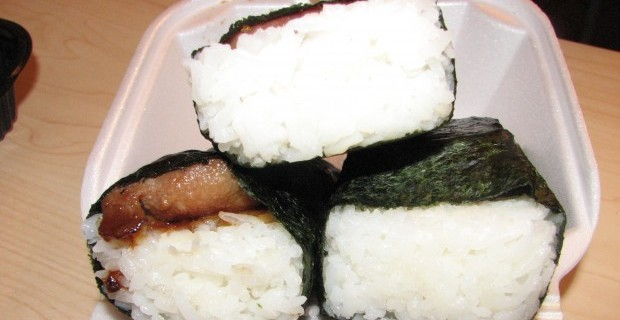 Masubi Combo from L&L Hawaiian BBQ