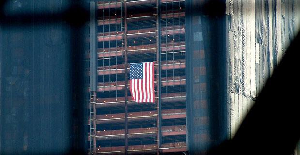 What happens with the Deutsche Bank building?