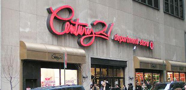 Century 21 Department Store in Lower Manhattan